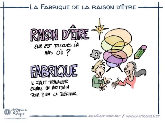 191204 EP Fabrique 07 Definition